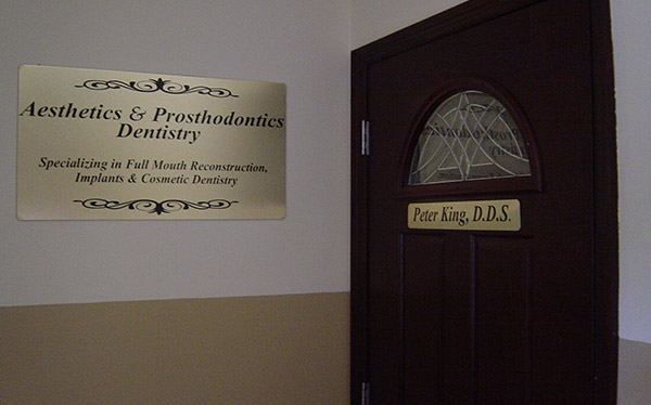 Peter King, DDS - Office Tour
